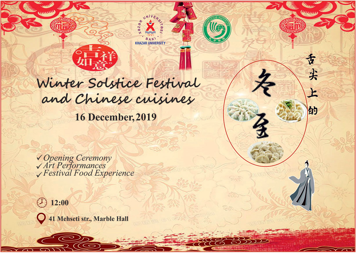 """""""Winter Solstice Festival and Chinese Cuisine"""""""