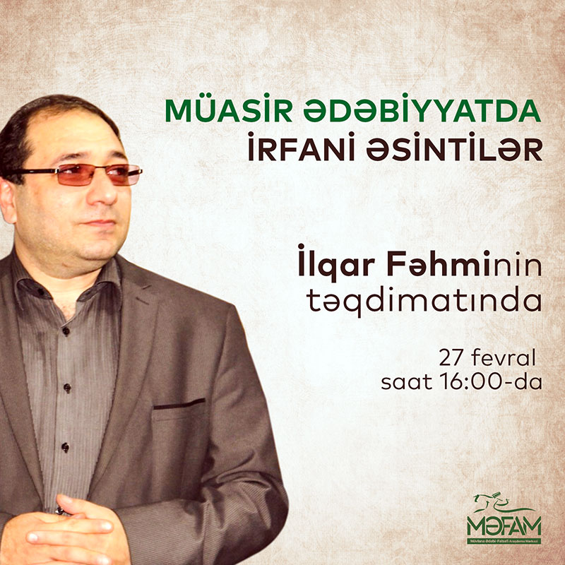"""Upcoming Event on """"Irfani Currents in Contemporary Literature"""""""