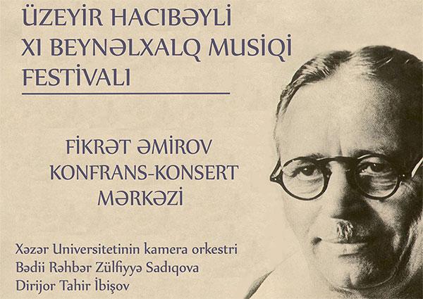 Khazar University is a participant of the Uzeyir Hajibeyli 11th International Music Festival