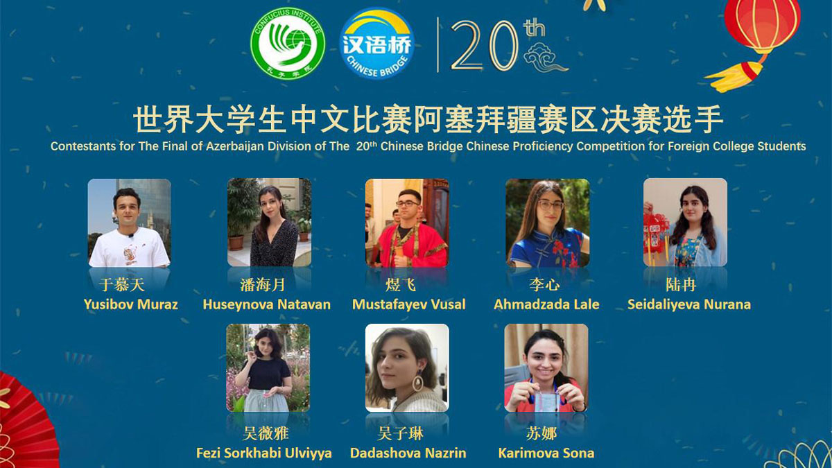 """""""Khazar"""" student ranked second in the Chinese language competition"""