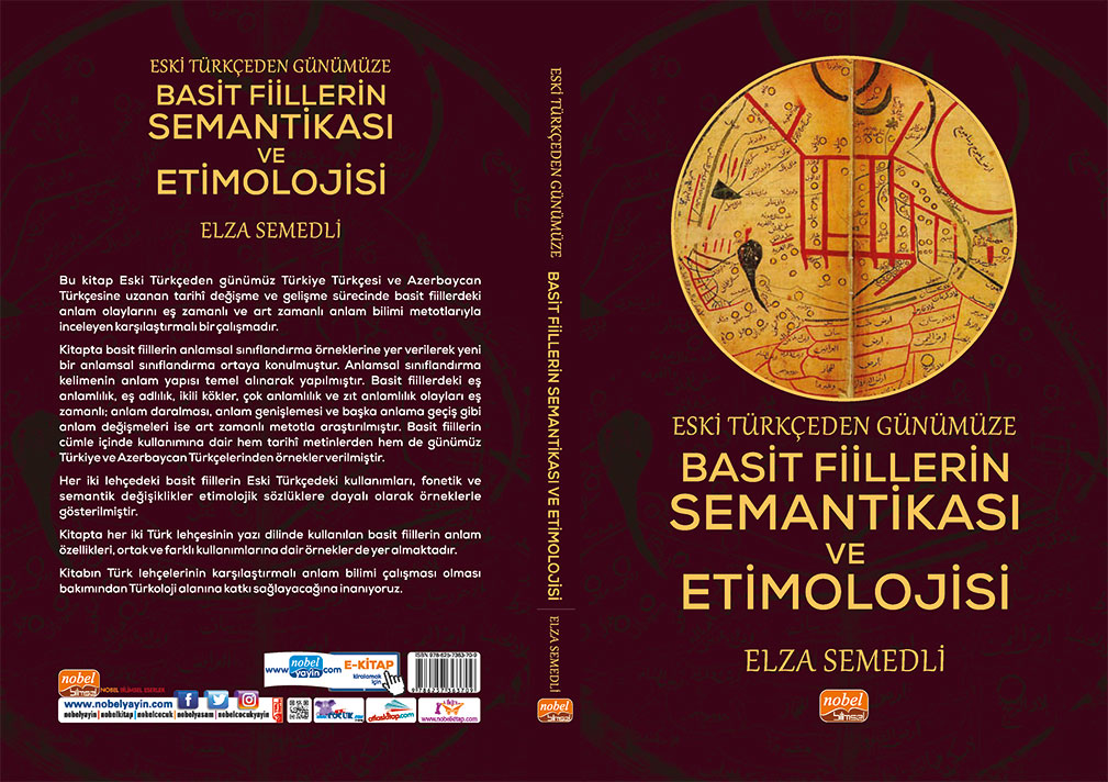 Dean's monograph published in Turkey