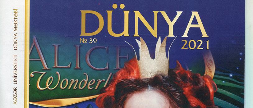 """New Issue of """"Dunya"""" Magazine Published"""